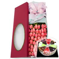 50송이꽃상자 2호(핑크) (브랜드케익포함)